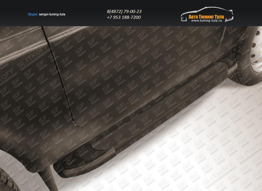 """Пороги алюминиевые """"Optima Black"""" 1250 черные Lada Нива 21213 /арт.576-15"""