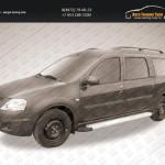 """Пороги алюминиевые """"Optima Silver"""" 2100 серебристые Lada Largus 2012+"""