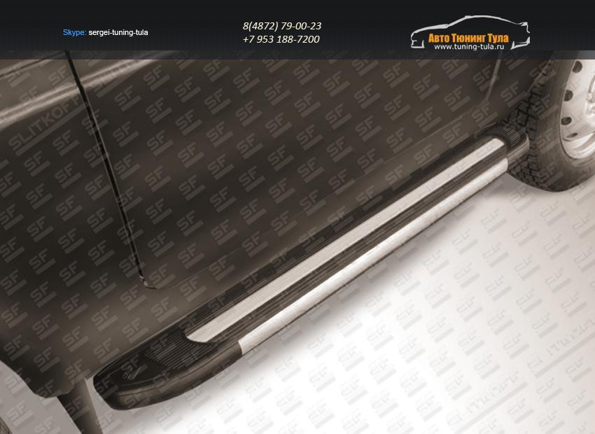 """Пороги алюминиевые """"Luxe Black"""" 1250 черные Нива 21213 /арт.576-17"""