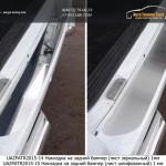 UAZ Patriot 2015-Накладка на задний бампер (лист зеркальный) 1мм или  (лист шлифованный) 1 мм