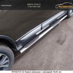 Пороги овальные с накладкой 75х42 мм Mitsubishi Outlander 2015