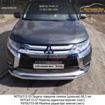 Накладки на решетку радиатора, бампера лист Mitsubishi Outlander 201