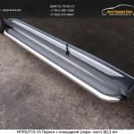 Пороги с площадкой (нерж. лист) 60,3 мм Mitsubishi Outlander 2015