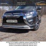Защита передняя нижняя (длинная) 60,3 мм Mitsubishi Outlander 2015 / арт.812-1