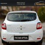 Накладки на задние фонари (реснички) Renault Sandero 2014+