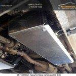 UAZ Patriot 2015-Защита бака (алюминий) 4мм