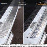 UAZ Patriot 2015-Накладка на задний бампер (лист декоративный) 1.2мм или (лист алюминий квинтет) 2,5 мм
