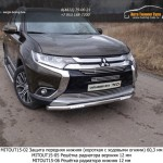 Защита передняя нижняя (короткая) 60,3 мм Mitsubishi Outlander 2015 + Дневные ходовые огни