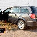 Накладки на внутренние пороги дверей 4шт Opel Astra универсал 2006-2012