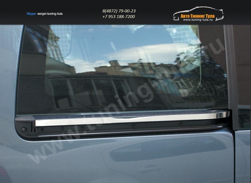 OMSA LINE 5723132-Молдинг под сдвижную дверь (нерж.) 2 шт. PEUGEOT PARTNER TEPEE 2008+/арт.502-2