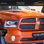 Накладки на передние фары (реснички) Dodge RAM 2009+