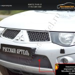 Защитная сетка переднего бампера Mitsubishi L200 2007-2013