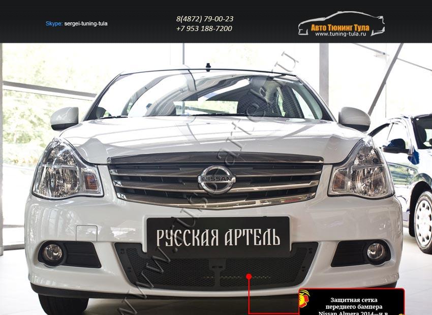 Защитная сетка переднего бампера Nissan Almera 2014+/арт.814-4