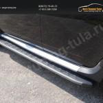 Пороги алюминиевые с пластиковой накладкой (карбон серебро) 1720 мм Рено Дастер/ Duster 2015+