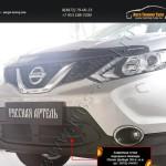 Защитная сетка переднего бампера Nissan Qashqai 2014+