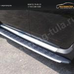 Пороги алюминиевые с пластиковой накладкой 1720 мм Рено Дастер/ Duster 2015+