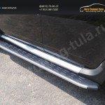 Пороги алюминиевые с пластиковой накладкой (карбон серые) 1720 мм Рено Дастер/ Duster 2015+