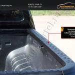 Комплект накладок на боковые борта Volkswagen Amarok 2010+