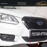Защитная сетка переднего бампера Datsun on-DO 2014+