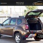 Накладка на порожек багажника Renault Duster 2015+