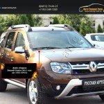 Жабо сборное Renault Duster 2015+