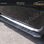 Пороги алюминиевые с пластиковой накладкой (карбон черные) 1720 мм Рено Дастер/ Duster 2015+