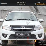 Защитная сетка переднего бампера Lada Granta лифтбек 2014+
