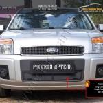 Защитная сетка переднего бампера Ford Fusion 2004-2012
