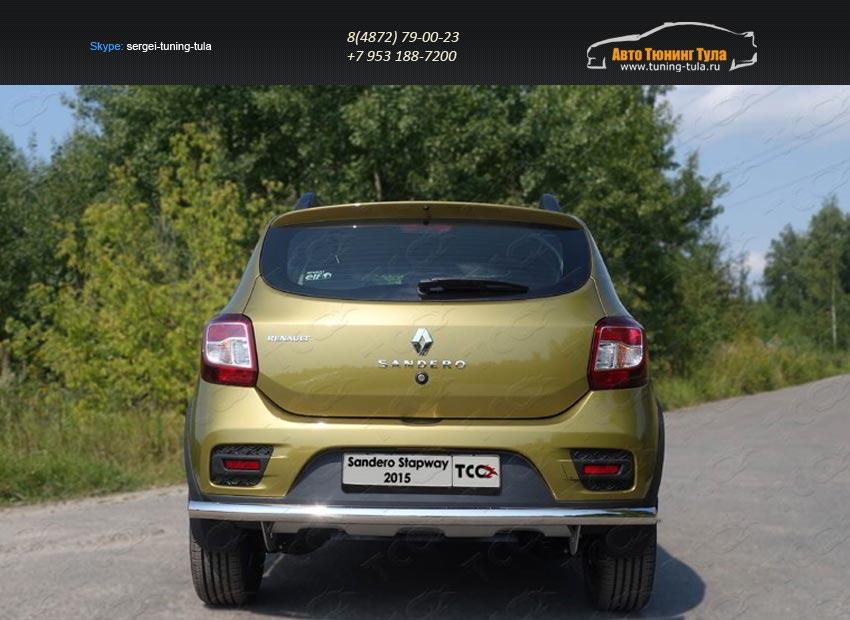Защита задняя 60,3 мм Renault Sandero Stepway 2014+/арт.817-10