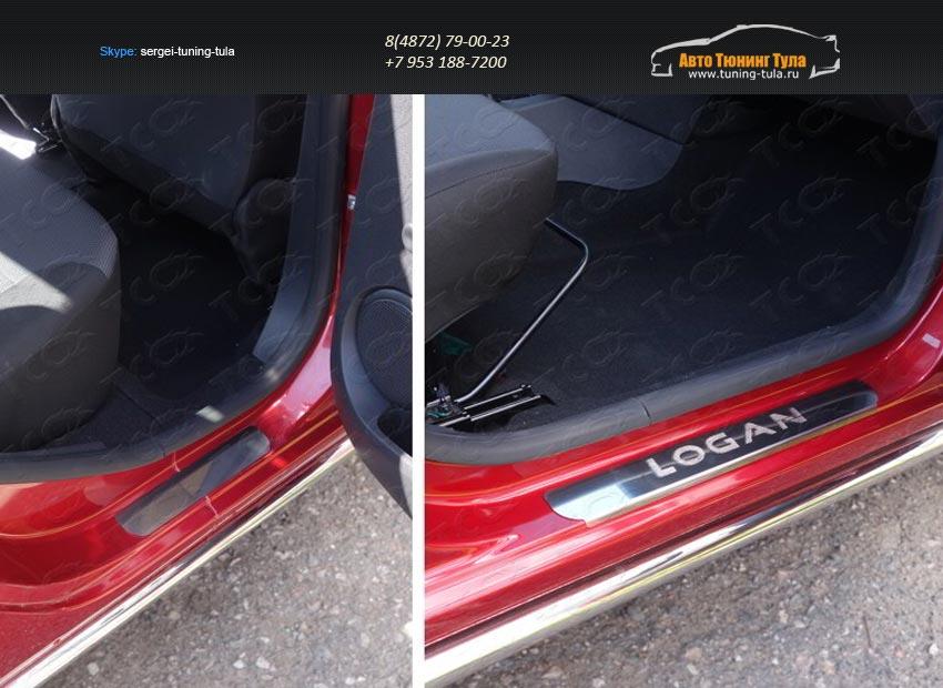 Накладки на пороги (лист зеркальный надпись Logan) Renault Logan 2015+/арт.816-6
