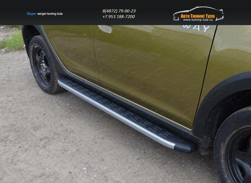 Пороги алюминиевые с пластиковой накладкой (карбон серебро) 1720 мм Renault Sandero Stepway 2014+/арт.817-7