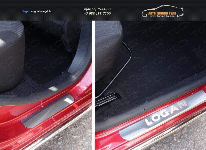 Накладки на пороги (лист шлифованный надпись Logan) Renault Logan 2015+/арт.816-7