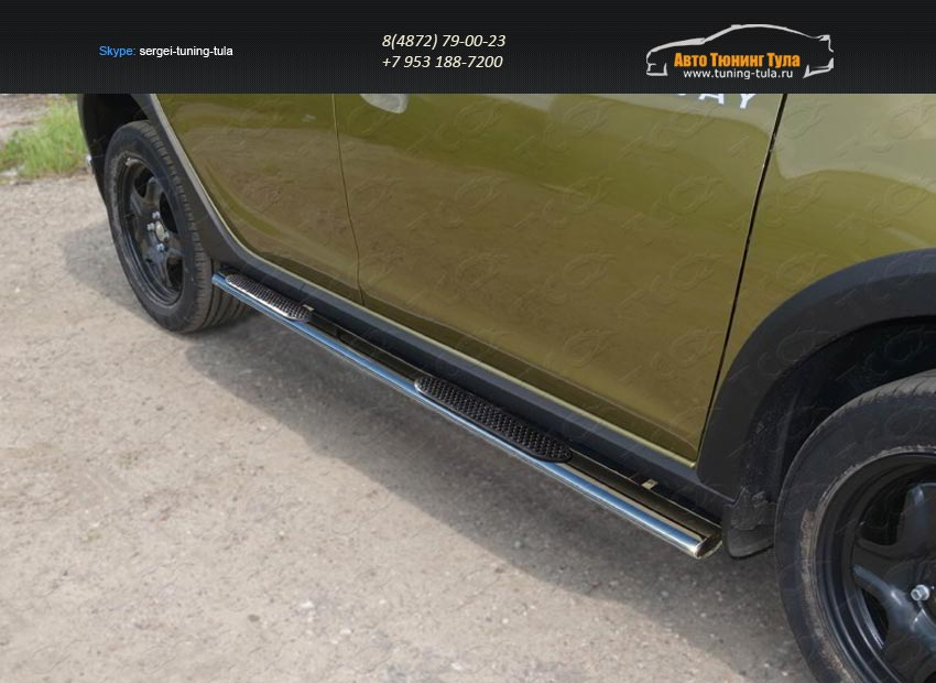 Пороги овальные с накладкой 75х42 мм Renault Sandero Stepway 2014+/арт.817-2