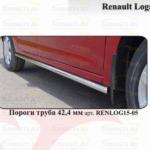Инструкция по установке:Пороги труба 42,4 мм Renault Logan 2015+/арт.816-2