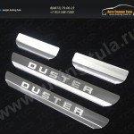 Накладки на пороги (лист зеркальный надпись Duster ) Рено Дастер/ Duster 2015+