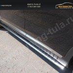 Пороги овальные с проступью 75х42 мм SORENTO 2015+