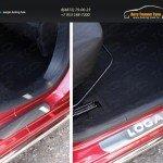 Накладки на пороги (лист шлифованный надпись Logan) Renault Logan 2015+