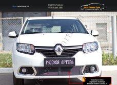 Защитная сетка переднего бампера Renault Sandero 2014+/арт.295-47