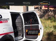 Внутренняя обшивка боковых дверей грузового Lada Largus фургон 2012+/арт.267-14