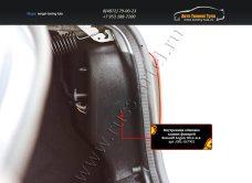 Внутренняя обшивка задних фонарей Renault Logan 2014+/арт.816-9