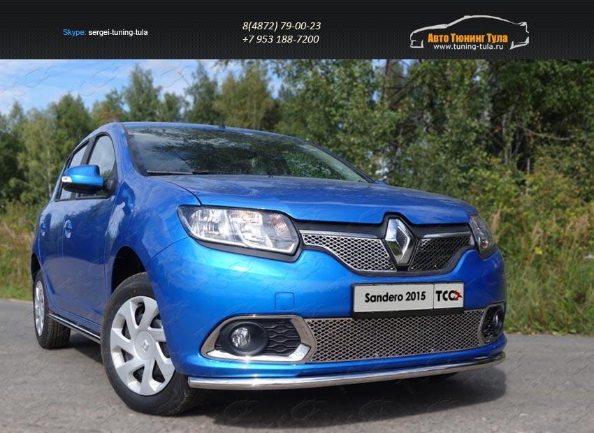 Защита передняя нижняя 42,4 мм +решетка нижняя+верхняя Renault Sandero  2014+/арт.817-13