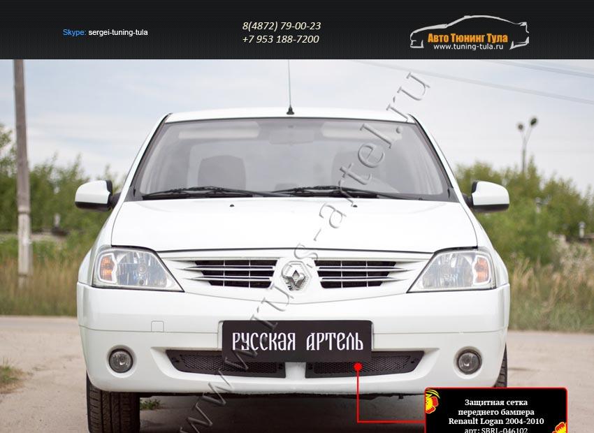 Защитная сетка переднего бампера Renault Logan 2004-2010/арт.293-39