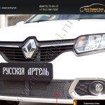 Защитная сетка переднего бампера Renault Sandero 2014+