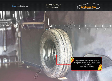 Держатель запасного колеса Peugeot Boxer,Citroen Jumper,Fiat Ducato 2006-2013 (L4H3, L4H2, L3H3)/арт.705-9