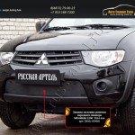 Зимняя заглушка решетки переднего бампера Mitsubishi L200 2010-2013+