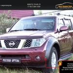 Расширители колесных арок Nissan Pathfinder 2004-2013
