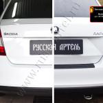 Накладки на задние фонари (реснички) Skoda Rapid 2012+