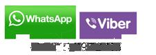 Viber-Whatsapp 89202724662 Автотюнинг, допы, аксессуары для автомобилей