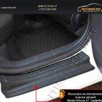 Накладки на внутренние пороги дверей Skoda Octavia A7 2014+