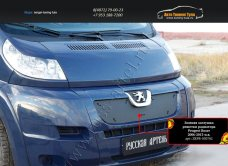 Зимняя заглушка решетки радиатора+бампера Peugeot Boxer 2006-2013 (250 кузов)/арт.705-10